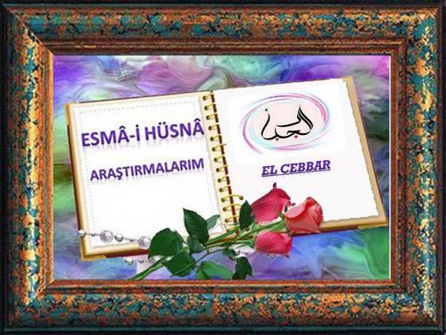 el-cebbar-2
