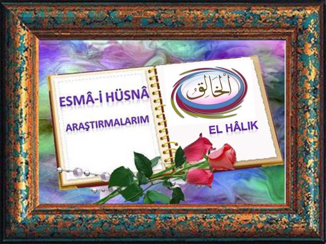 el-halik-1